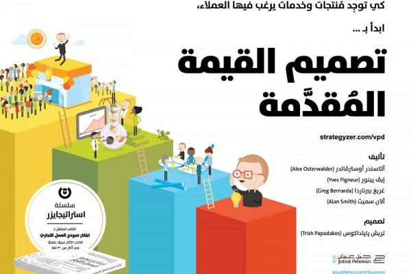 كتاب 100 great business بالعربي