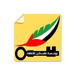 Blue Birds- Logo-01